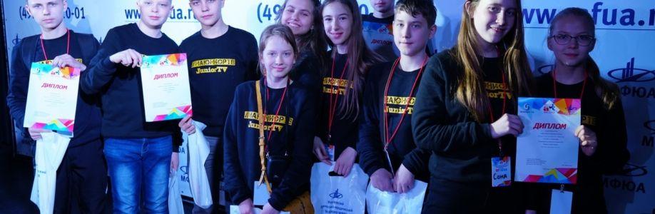 Всероссийский фестиваль юных журналистов «АРТ МЕДИА» Cover Image