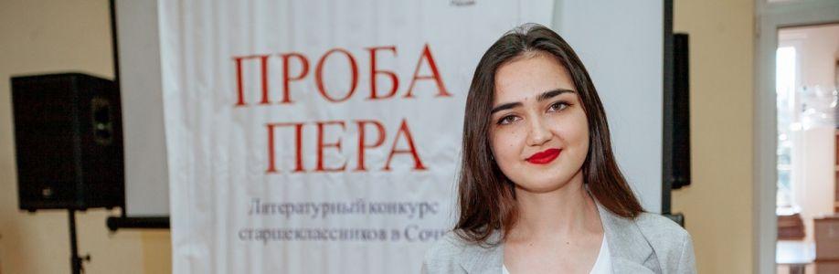 Конкурс «Проба пера-2019» Cover Image