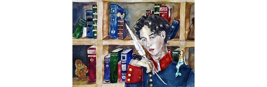Международный конкурс рисунков «Пушкин глазами детей» Cover Image