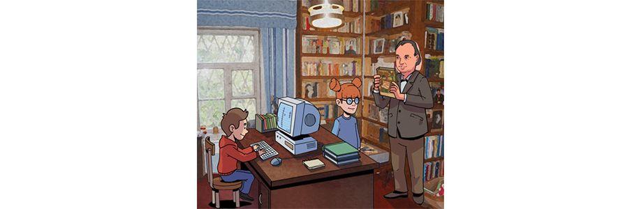 Конкурс «Дети читают Заходера» Cover Image