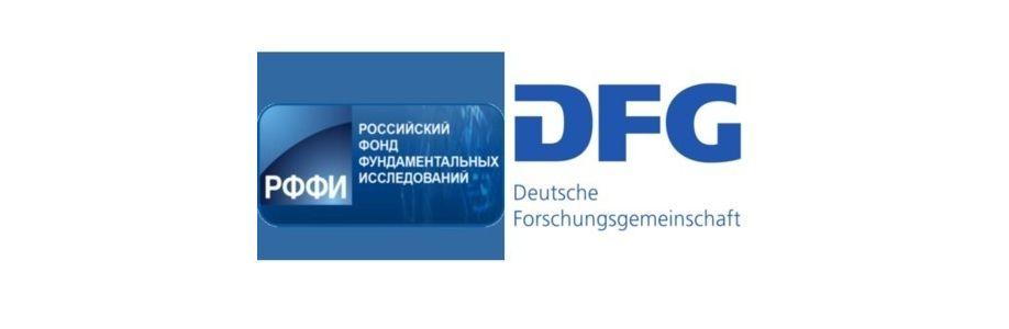 Конкурс 2020 года на лучшие проекты фундаментальных научных исследований, проводимого совместно РФФИ и Немецким научно-исследовательским сообществом Cover Image