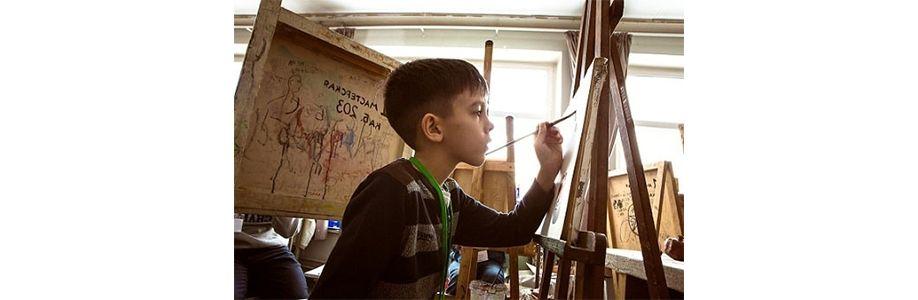 Всероссийский открытый художественный конкурс Юный художник России Cover Image