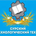 ОГБПОУ Сурский агротехнологический техн