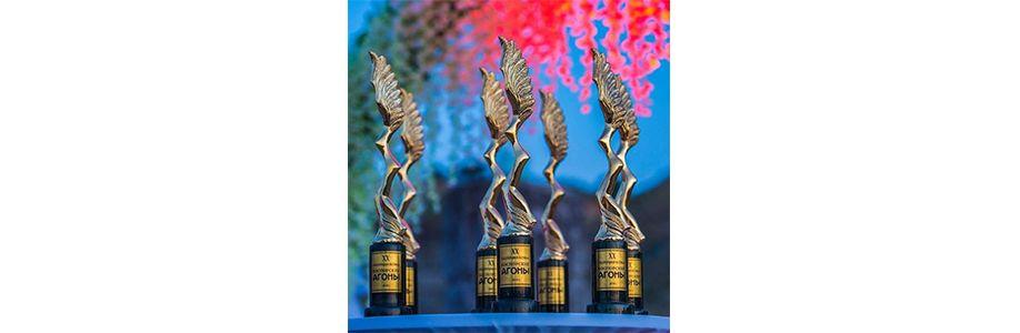 Международный литературный конкурс «На крыльях грифона» Cover Image