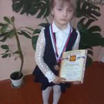 Анна Подковальникова