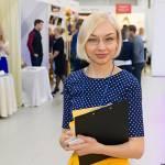 Алёна Ерёменко