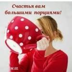Nataliy Guseva