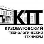 Кузоватовский Техникум