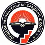 """МАОУ """"Школа №9"""" Ирбит Profile Picture"""