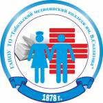 Тобольский медицинский колледж