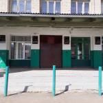 Школа №19 Кострома