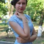 Юлия Четвертакова