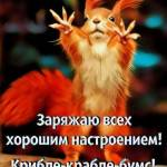 SVETLANA PORTUROVSKAYA