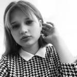 Александра Кузякина
