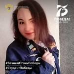 Гульфина Минязева