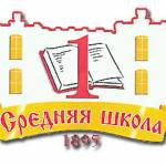"""МБОУ """"Школа №1"""" Profile Picture"""