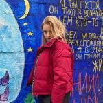 Ирина Еремина