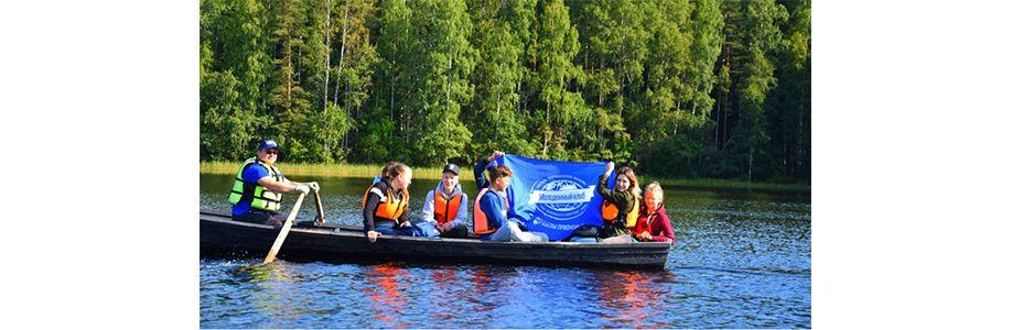 Летняя молодёжная географическая школа в Кенозерском национальном парке Cover Image